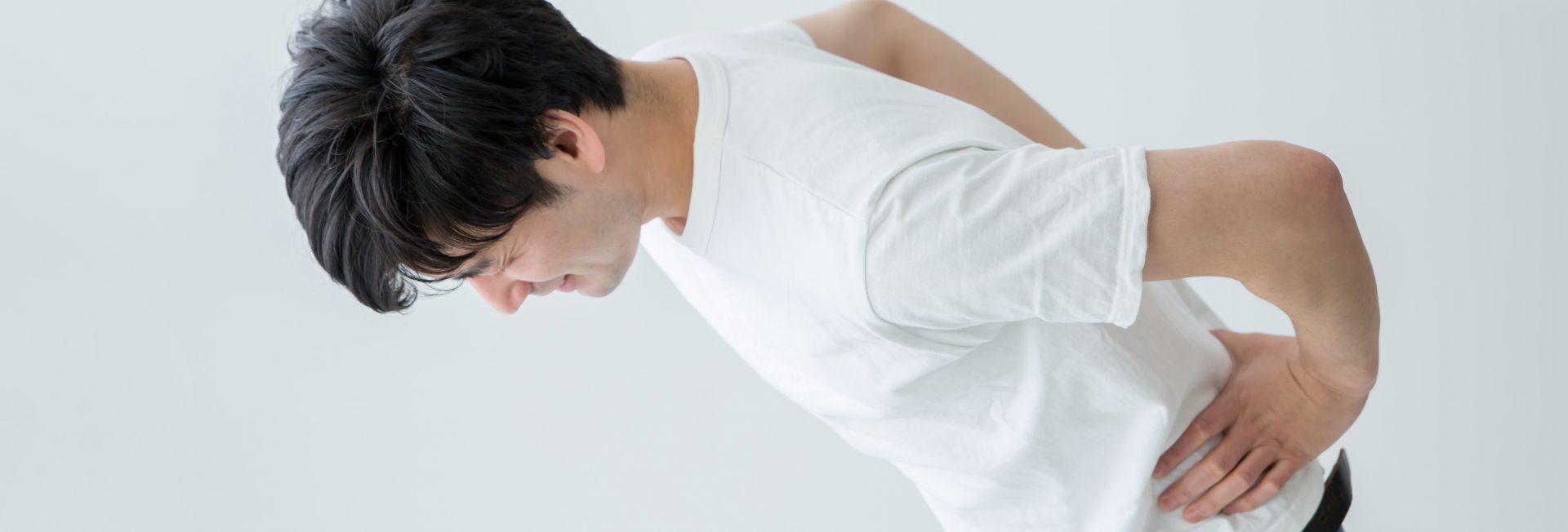 ぎっくり腰の改善は仙台市青葉区のはーと接骨院